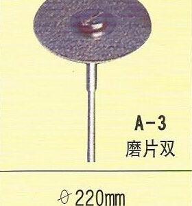 Diamond Disc a3